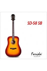 SD-58 SB